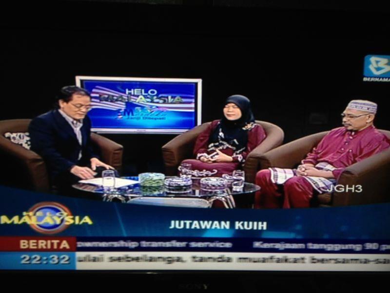 Jutawan Kuih - Sesi Temuramah di Rancangan 'Helo Malaysia'